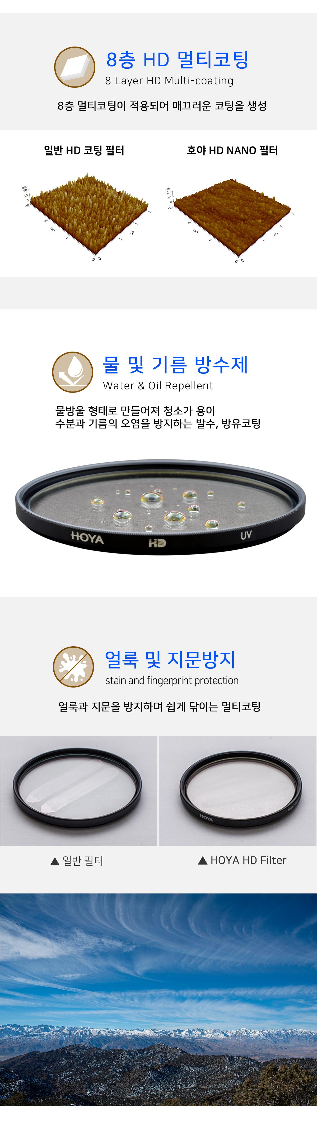 HD_UV_02.jpg