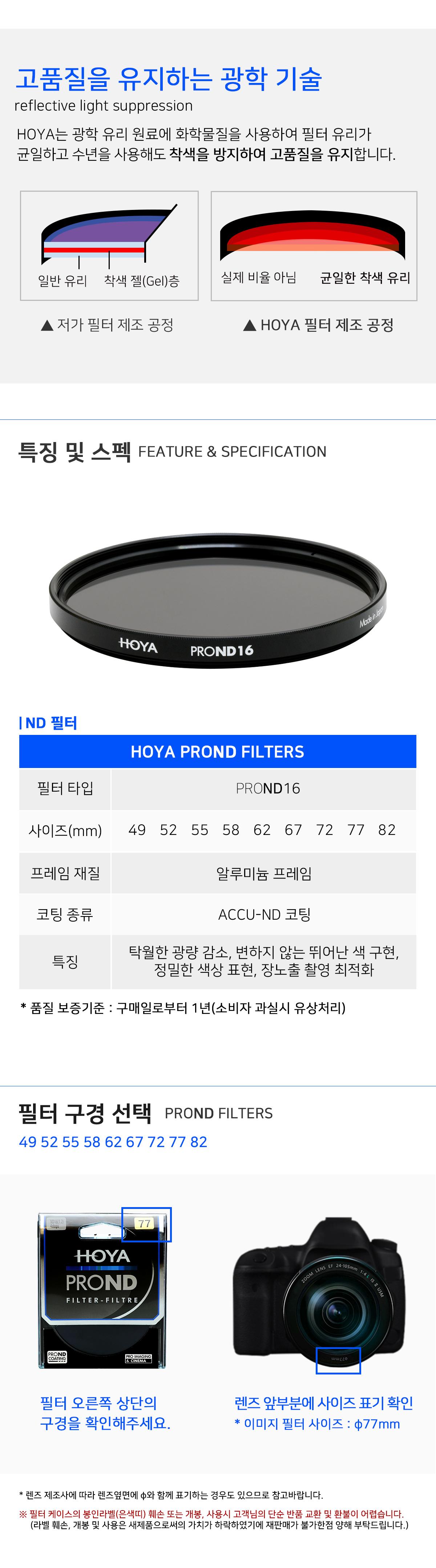 PROND16_05.jpg