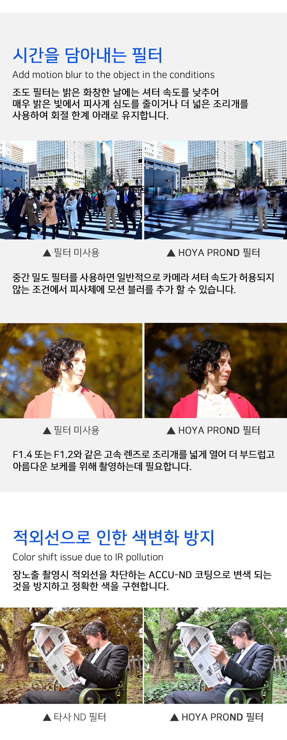 PROND64_04.jpg