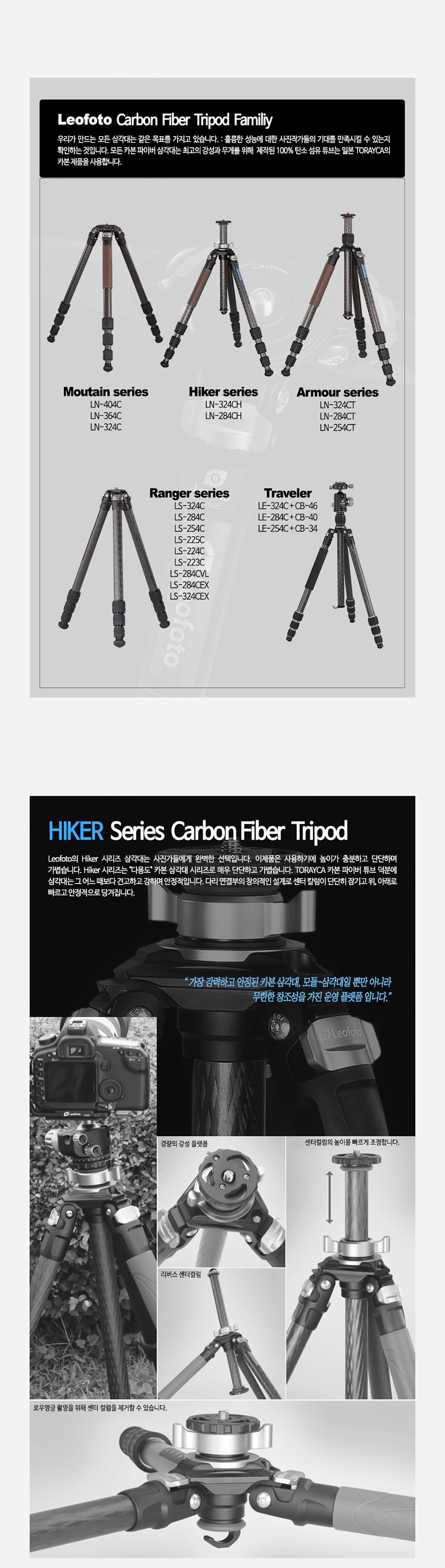 Hiker_series_02.jpg