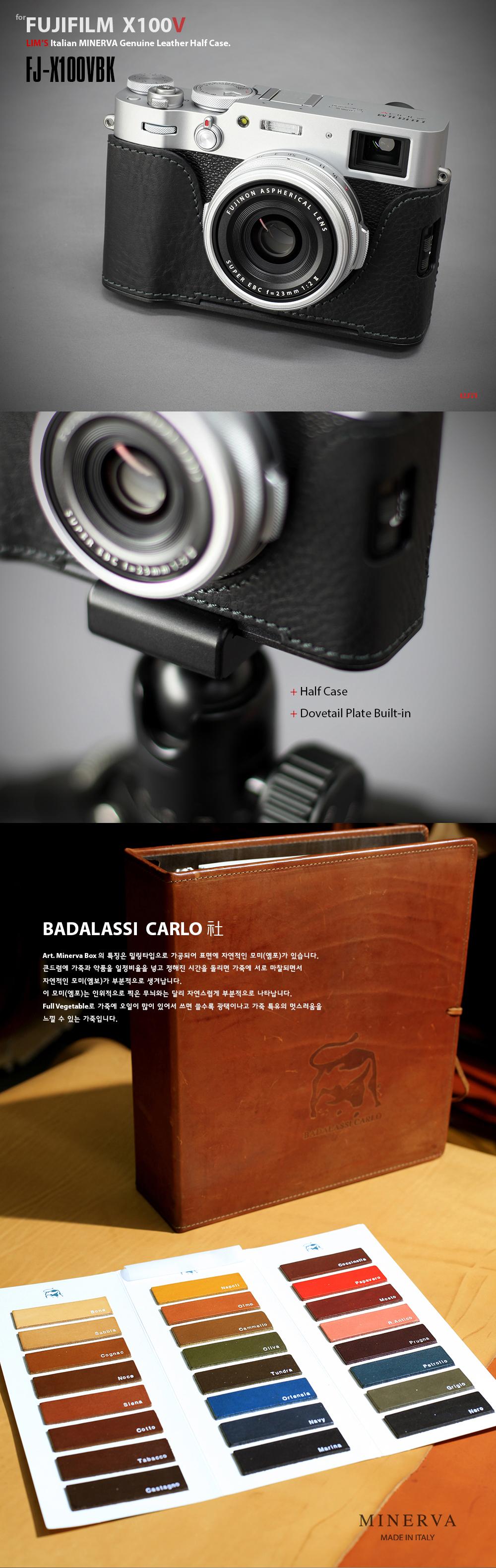 FUJI_X100V_Half_Case_Black_01.jpg