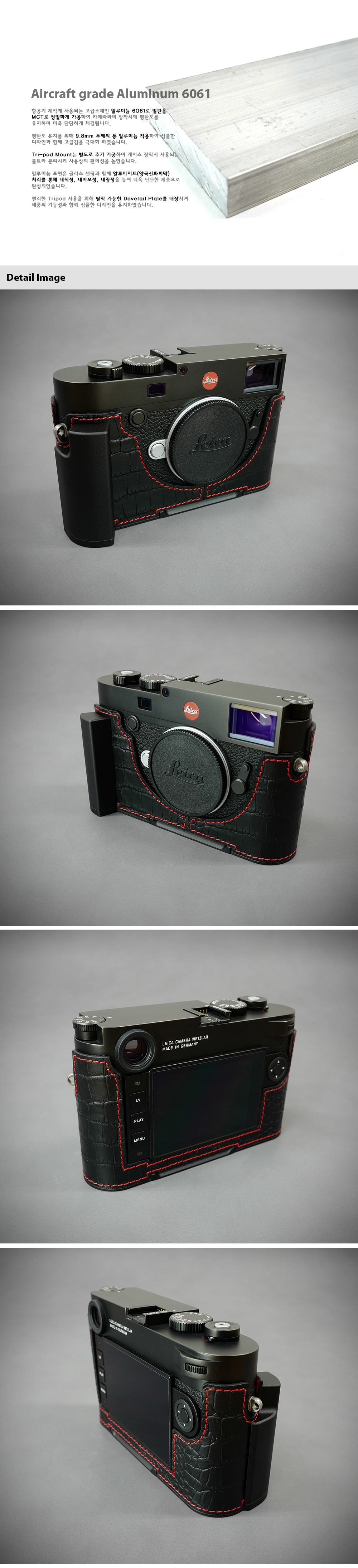 LEICA_M10_Dovetail-Half_Case_Black_CR-KOR_02.jpg