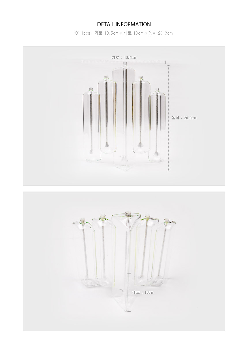 Firelight Choral Candleabra 5Flame 사이즈