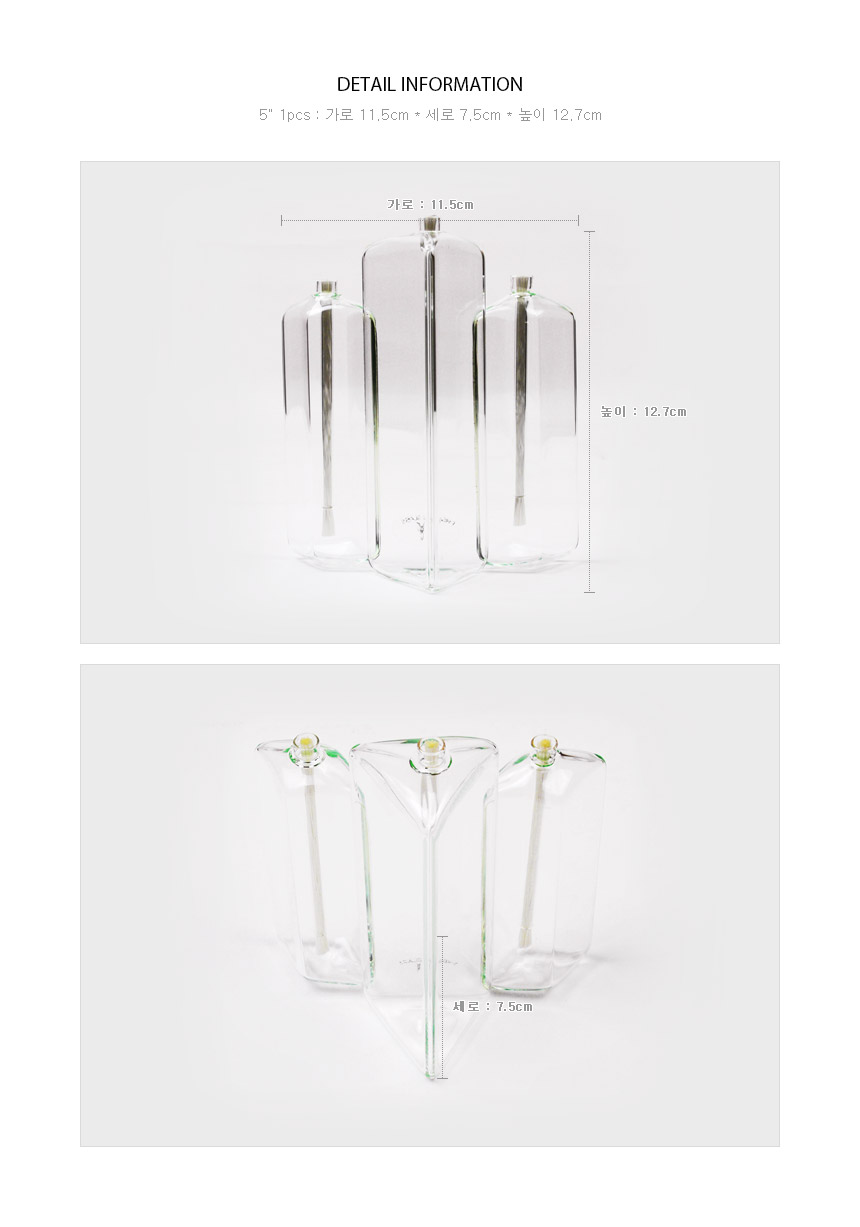 Firelight Choral Candleabra 3Flame 사이즈