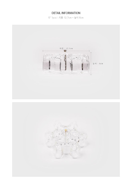 Firelight Crystal TableLight 5인치 사이즈