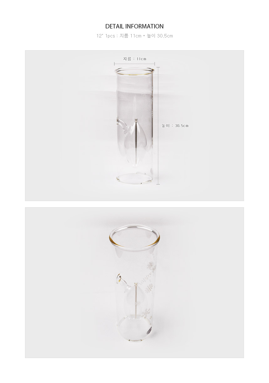 Firelight Aria Lamp 12인치 사이즈