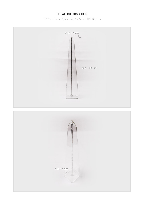 Firelight Obelisk 15인치 사이즈
