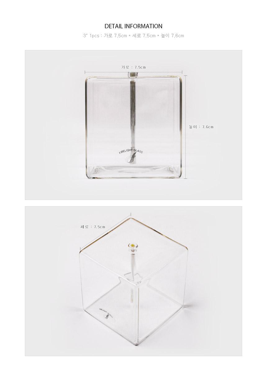 Classic Cube 3인치 사이즈