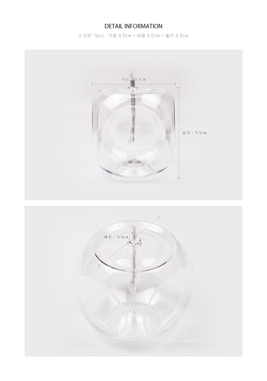 Glass Dimensions Cube Oil Candle 4-Sided 3 3/4