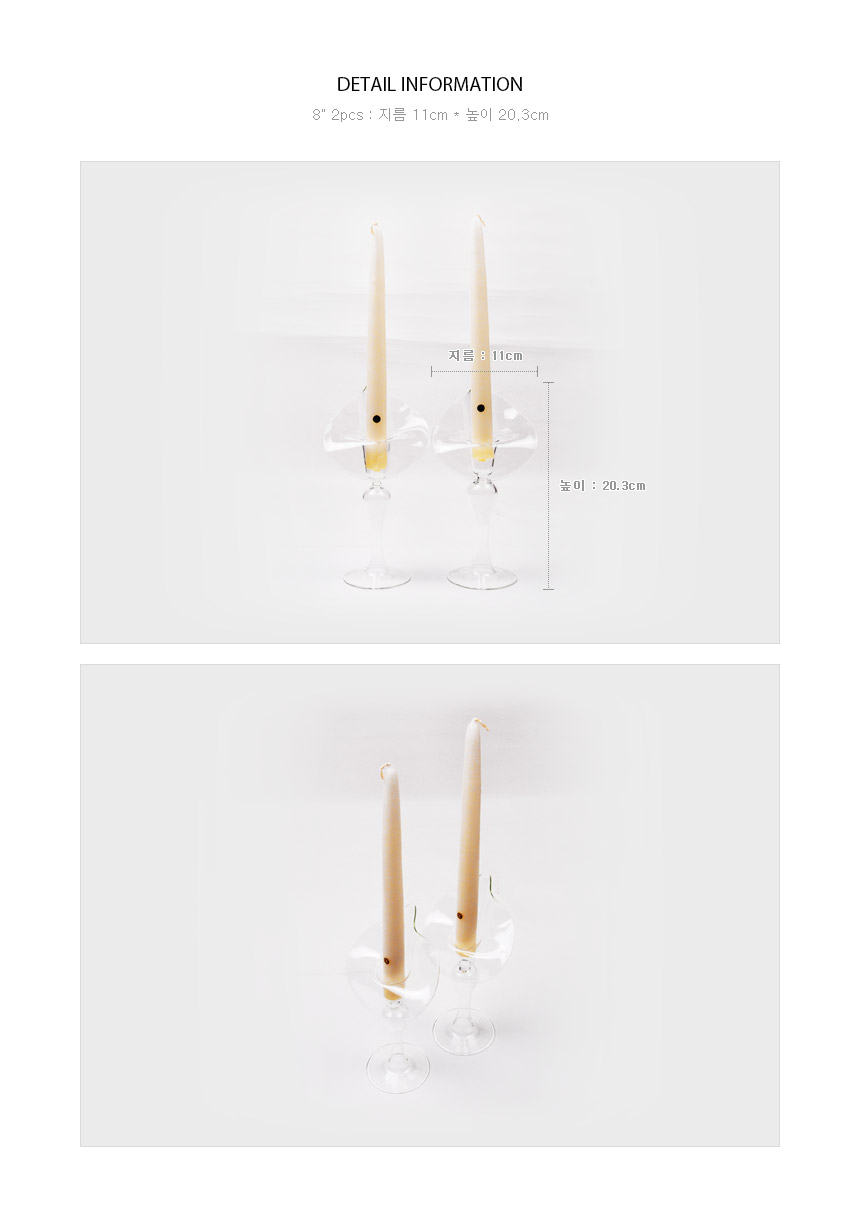 Glass Dimensions Hand Blown Candle Holders Pair 사이즈