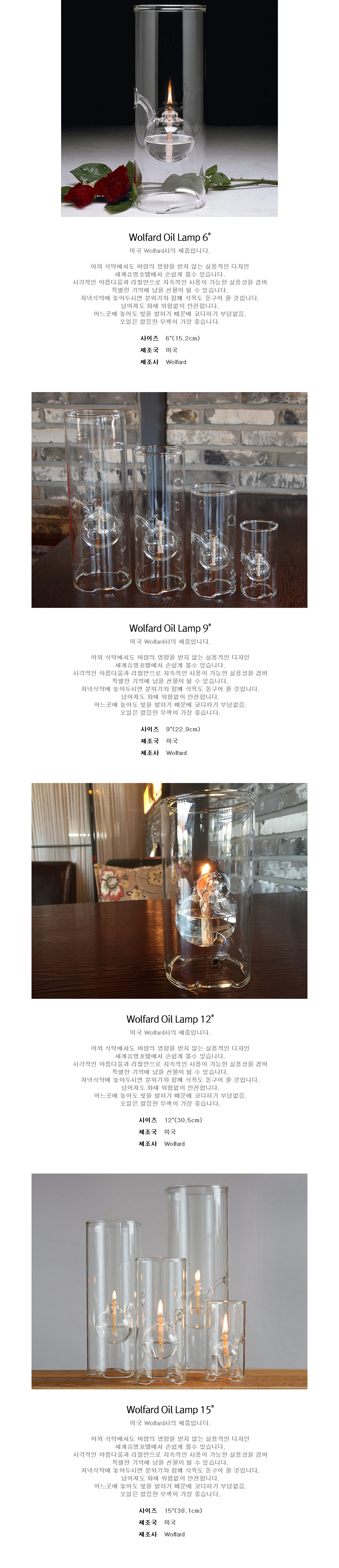 램프플러스 Wolfard Oil Lamp