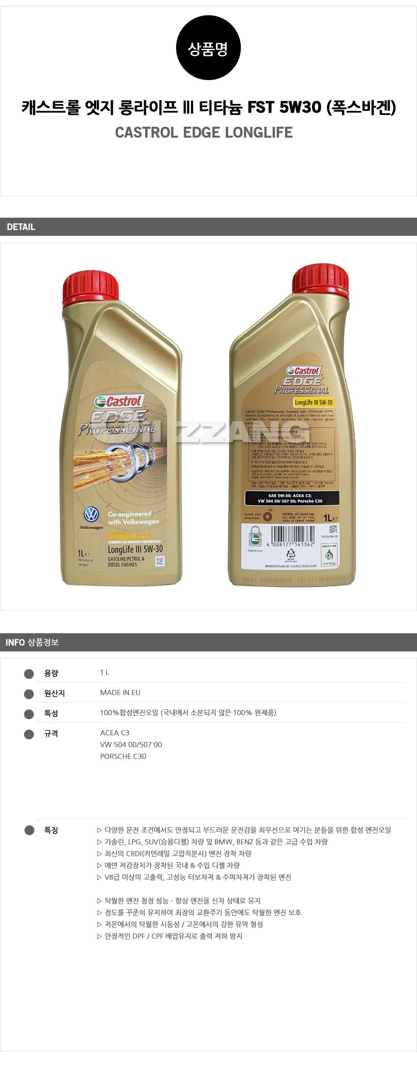 castrol Edge Titanium 5W30 1L N'Gene Oil - 11STREET