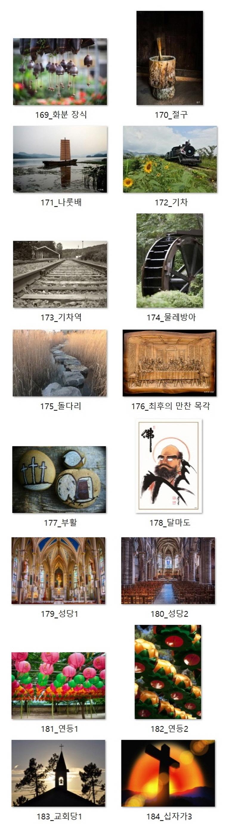 효도퍼즐(A4_건강백세 220종) 가족이 함께 맞추는 판퍼즐-효도선물 치매예방 - 퍼즐러브, 5,000원, 조각/퍼즐, 맞춤퍼즐