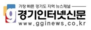 경기인터넷신문