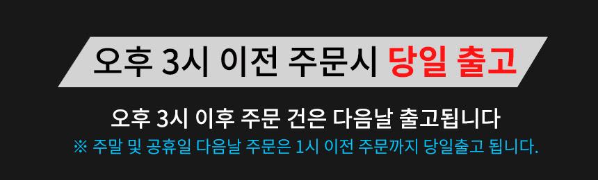 에어팟 철가루 방지 스티커 18K 금도금 - 아이엠듀, 2,900원, 이어폰, 이어폰 악세서리