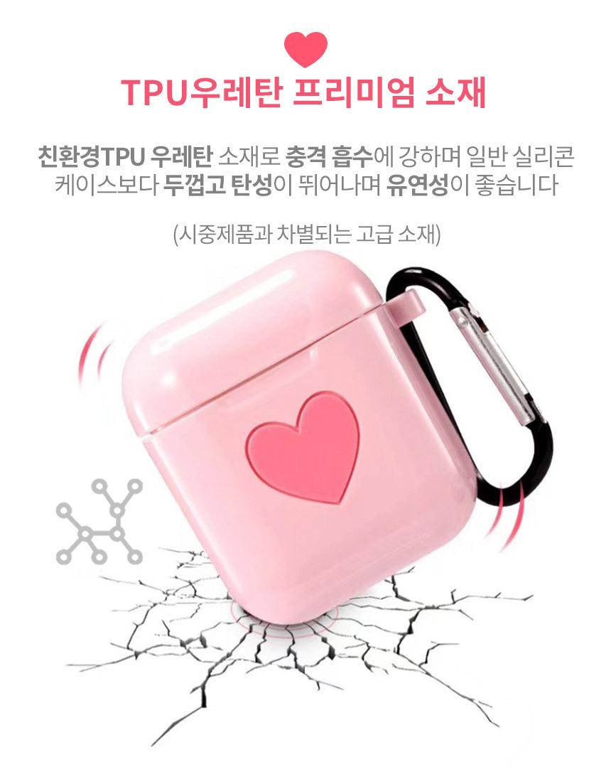 에어팟 하트 키링 케이스 (하트키링) - 아이엠듀, 1,800원, 케이스, 에어팟