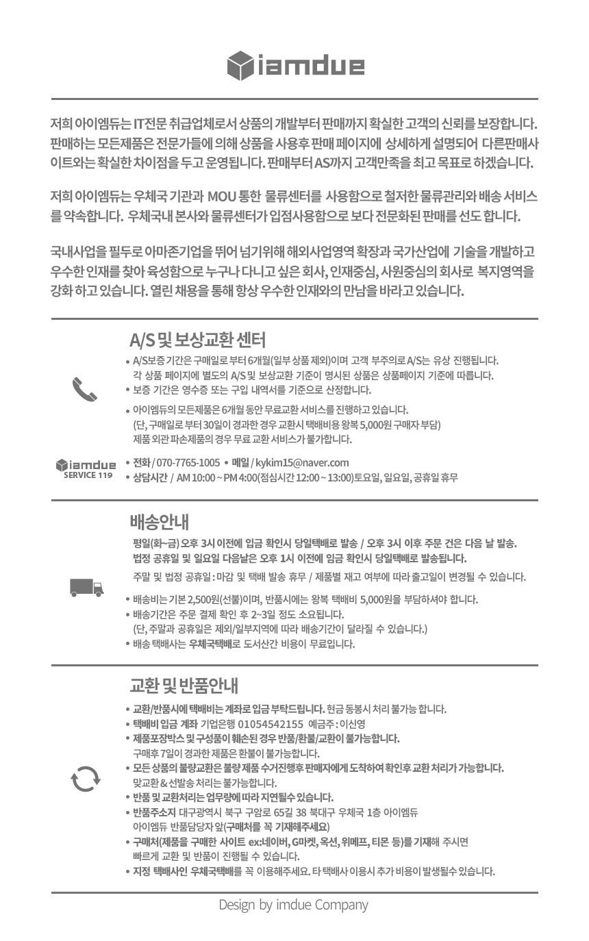 자동차 차량용 햇빛 가리개 앞유리 뒷유리 - 아이엠듀, 20,900원, 자동차용품, 기타용품