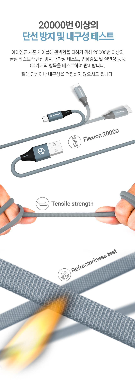 멀티 3in1 아이폰 5핀 C타입 충전케이블 70cm - 아이엠듀, 2,900원, 케이블, 멀티케이블