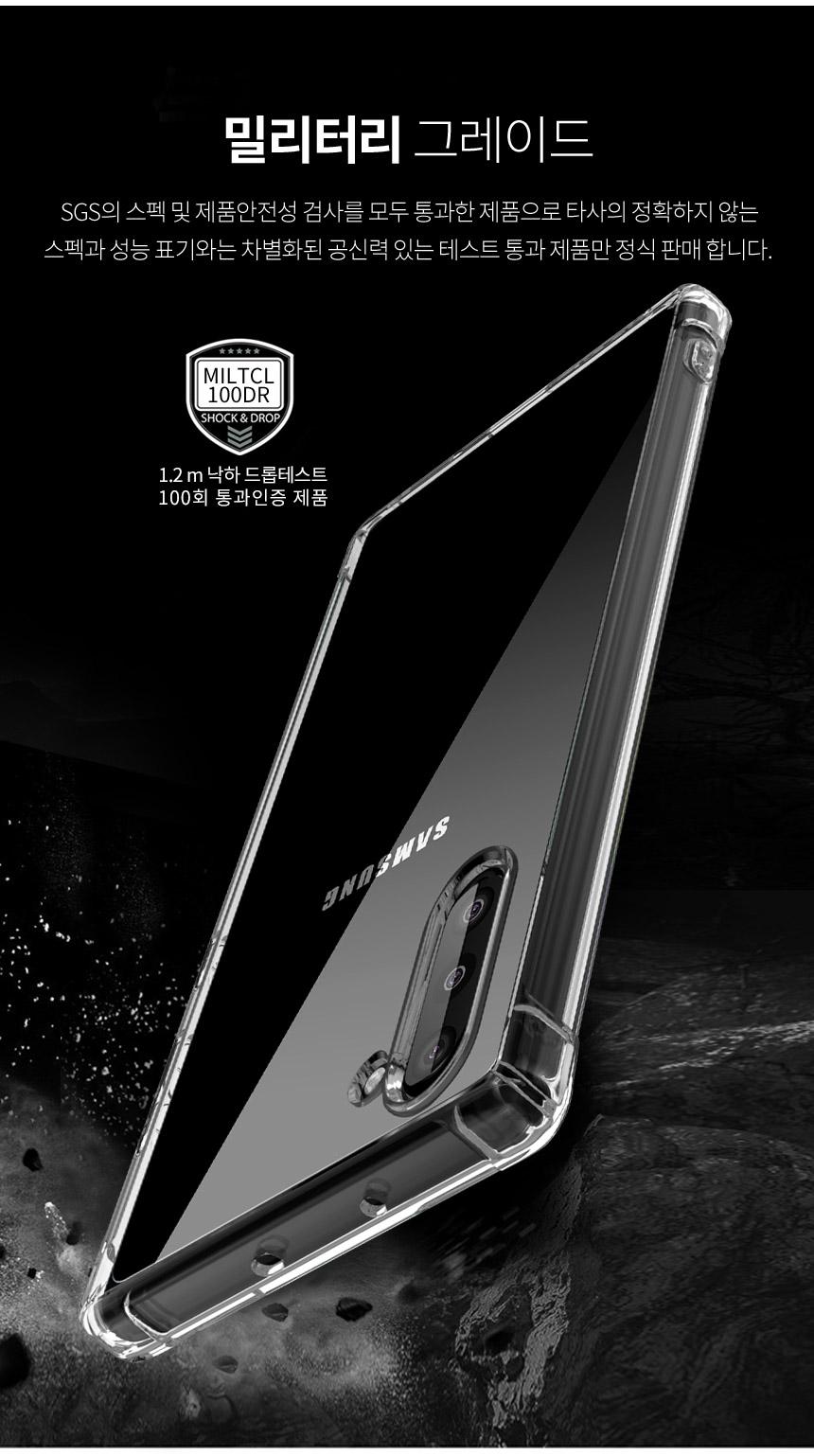갤럭시노트10 플러스 케이스 이지스 - 아이엠듀, 10,900원, 케이스, 갤럭시 노트10+
