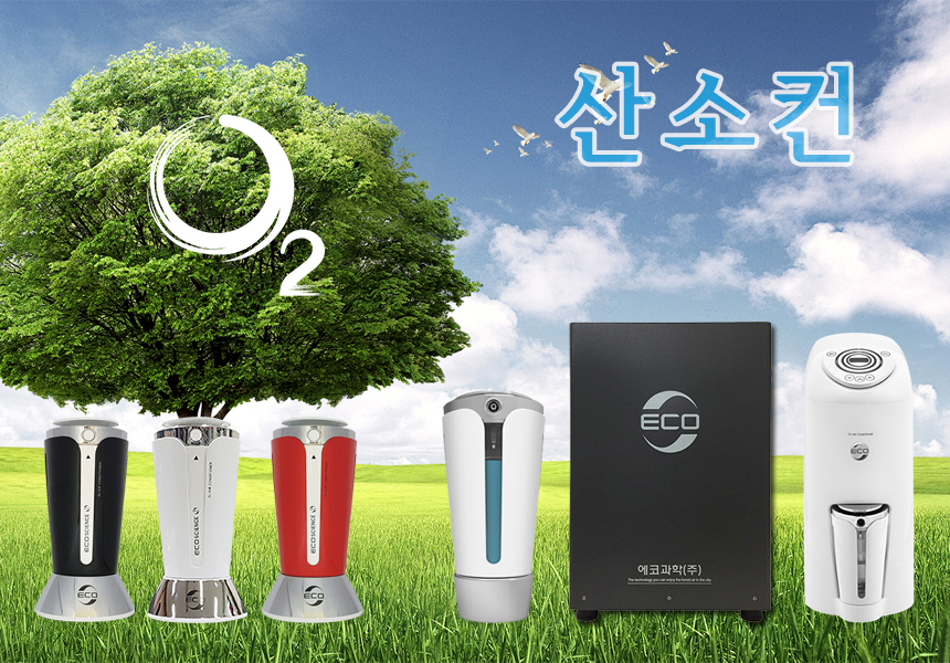 lante2030 - 소개
