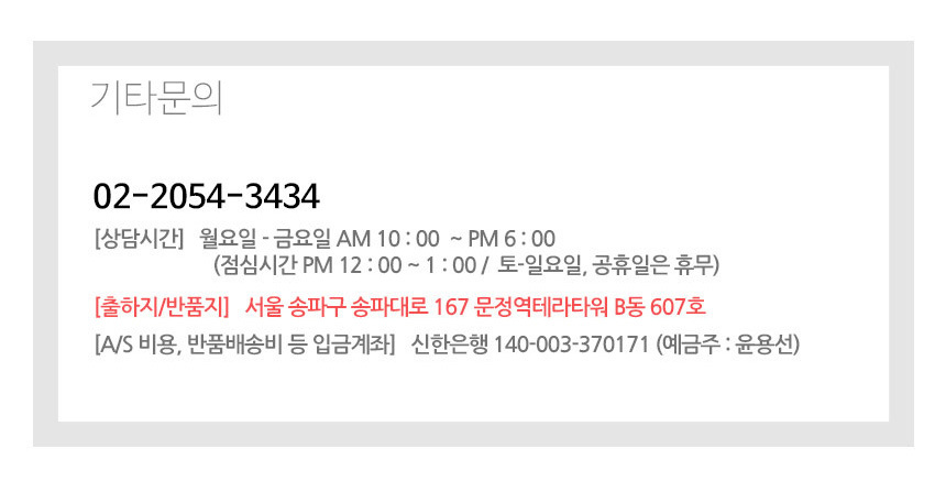 RE360 여성가죽시계/본사직영/본사AS - 란쯔, 168,000원, 여성시계, 가죽시계