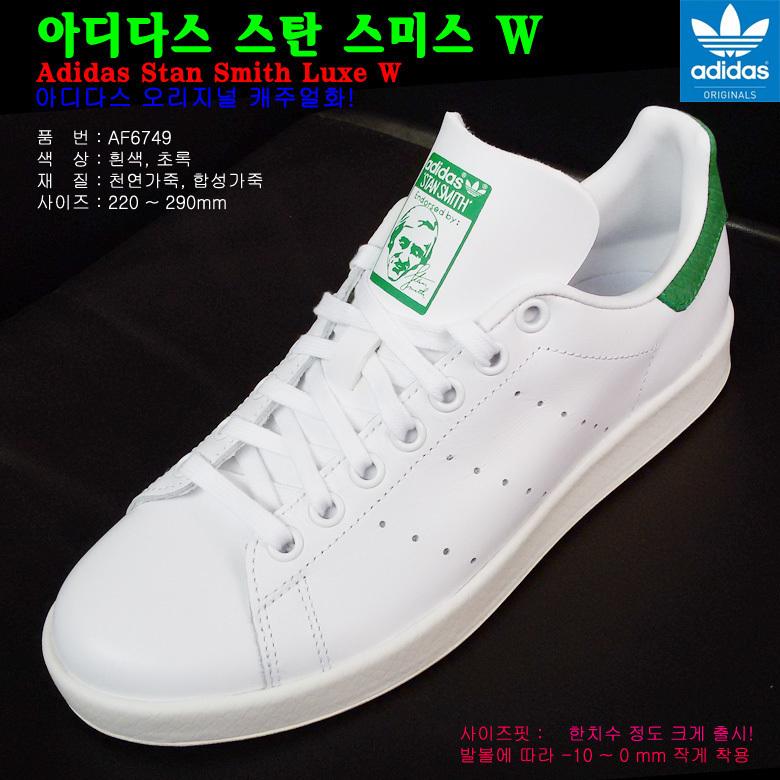 f342f7c364247 adidas stan smith luxe w   af6749   white   adidas original shoe ...