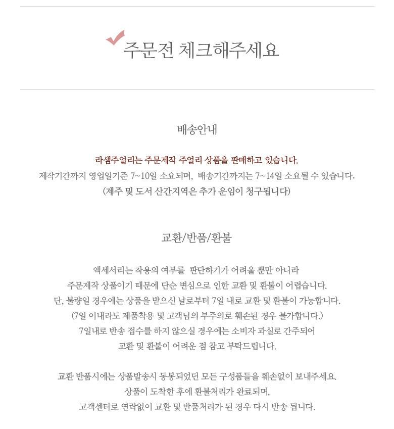 14K 무광 빈티지 원터치 귀걸이 - 라샘 주얼리, 168,000원, 골드, 14K/18K