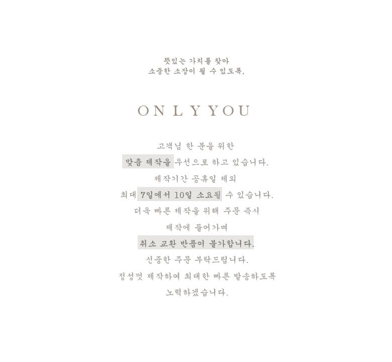 14K 미니 민자 서클 목걸이 - 라샘 주얼리, 135,000원, 골드, 14K/18K