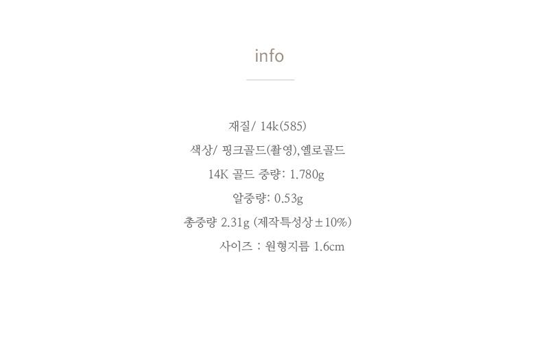 14K 빅 써클 자만옥 원석 반지 - 라샘 주얼리, 220,000원, 골드, 14K/18K