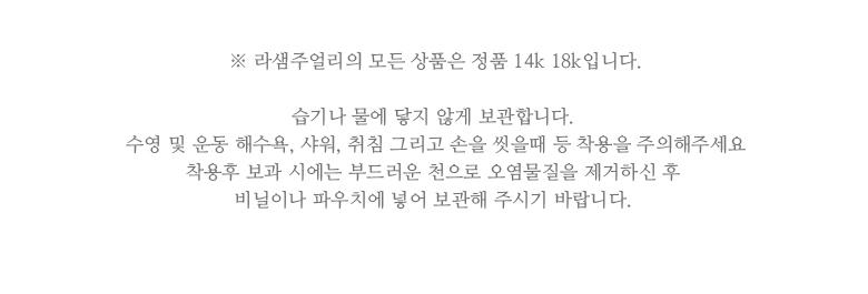 14K 러블리 큐빅 침 귀걸이 3종 - 라샘 주얼리, 72,000원, 골드, 14K/18K