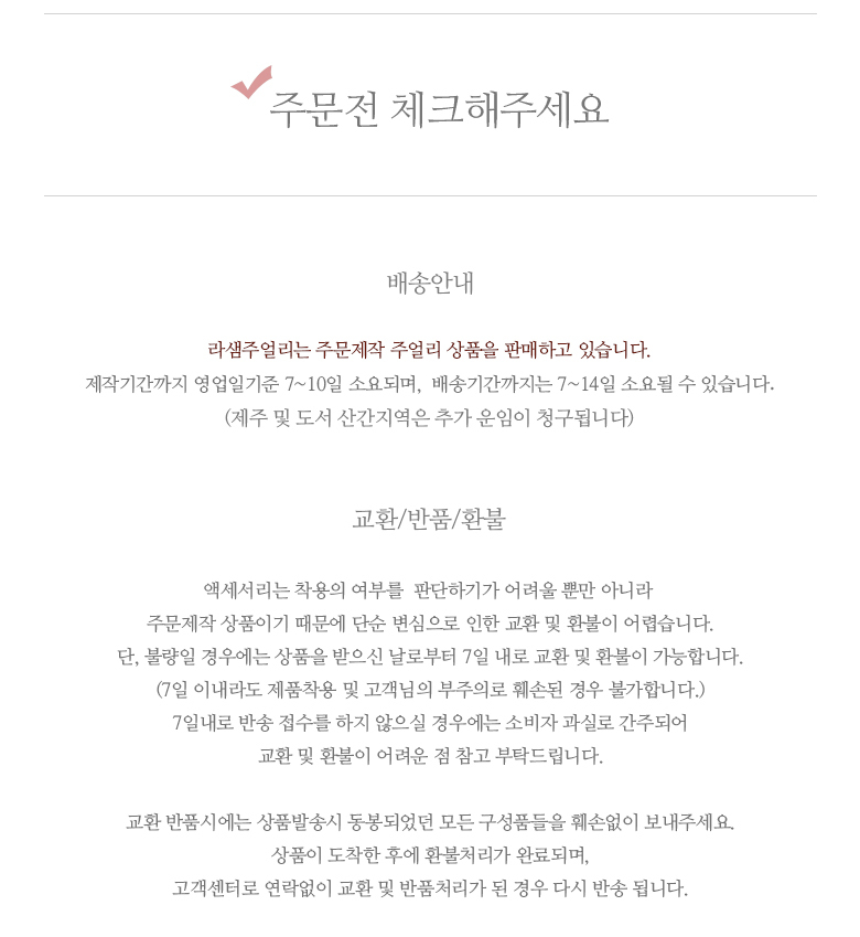 14K 엔젤 코인 빈티지 목걸이 - 라샘 주얼리, 316,000원, 골드, 14K/18K