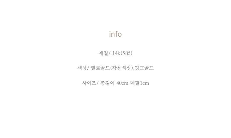 14k 러브 미니 코인 목걸이 - 라샘 주얼리, 157,000원, 골드, 14K/18K