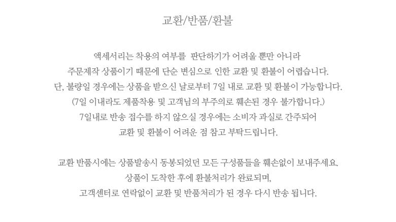 14k 큐빅 라인 스틱 목걸이 - 라샘 주얼리, 141,000원, 골드, 14K/18K