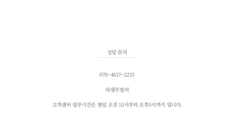 14K 돌고래 꼬리 행운 목걸이 - 라샘 주얼리, 164,000원, 골드, 14K/18K