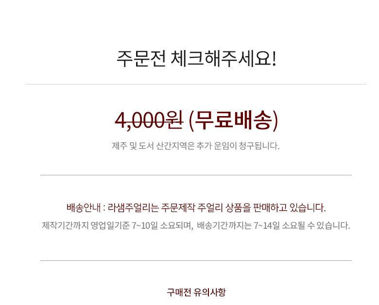 14K 두줄 레이어드 볼 목걸이 - 라샘 주얼리, 515,000원, 골드, 14K/18K