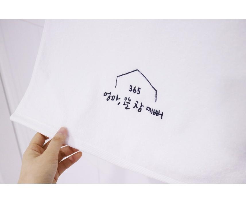 욕실 수건 타월 부모님선물 추천 자수 - 오로시, 6,000원, 수건/타올, 세면타올