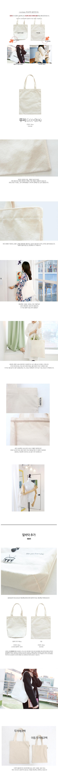 무지에코백 캔버스백 미술놀이  미니에코백 - 오로시, 2,750원, 캔버스/에코백, 에코백