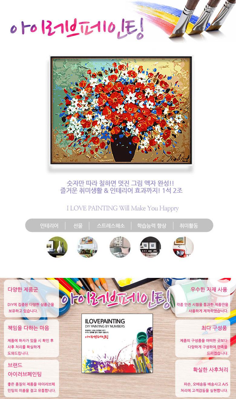 DIY 크리스마스 시리즈  명화그리기-  20cmX20cm - 와이엔지글로벌, 5,900원, DIY그리기, 명화/풍경 그리기