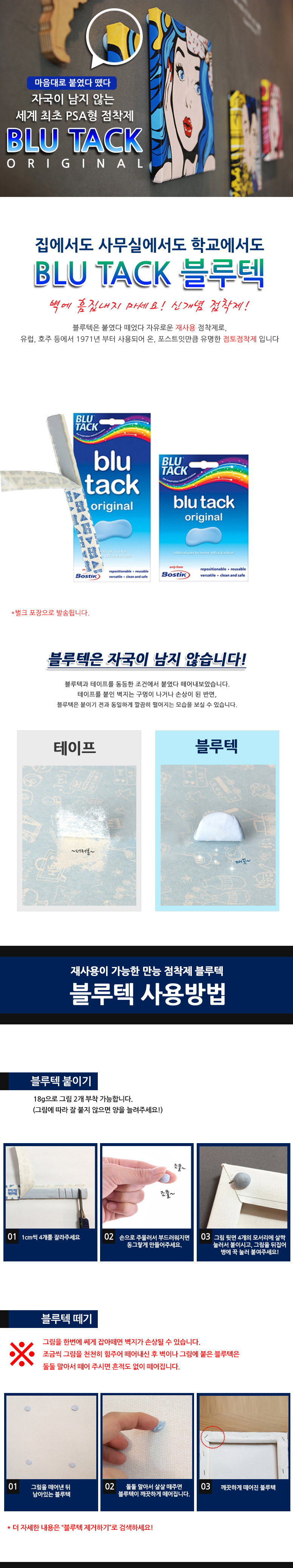 DIY 명화그리기 보태니컬&플라밍고 시리즈 -  40cmX50cm - 와이엔지글로벌, 14,800원, DIY그리기, 명화/풍경 그리기