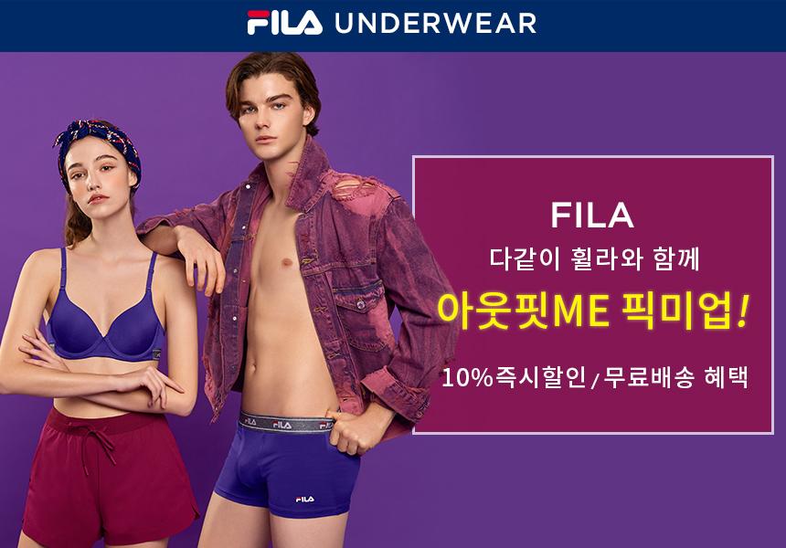FILA온라인공식스토어 - 소개