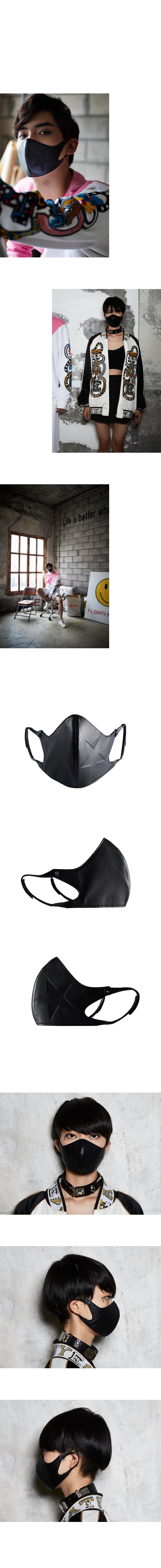 르마스카(LEMASKA) 스타로드 스타 - 블랙