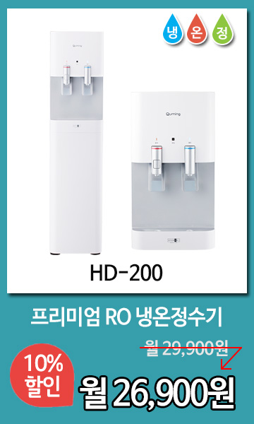 HD-200