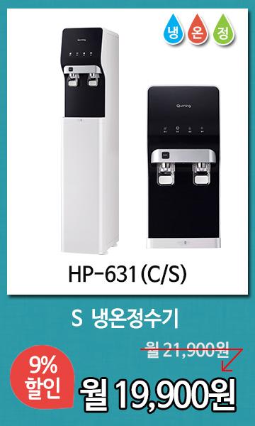 HP-631