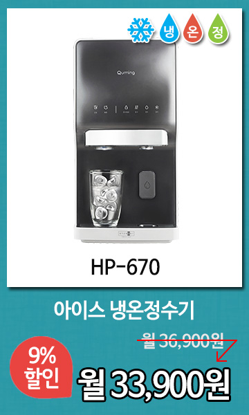 HP-670