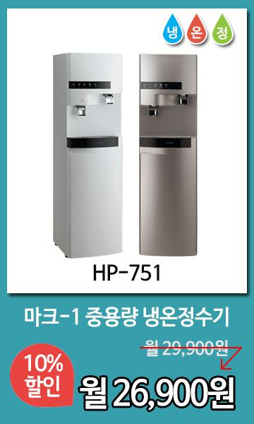 HP-751