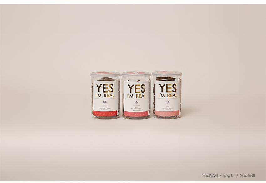 예스아임리얼-무염북어채 강아지간식 원기충전 - 골드로니, 15,000원, 간식/영양제, 수제간식