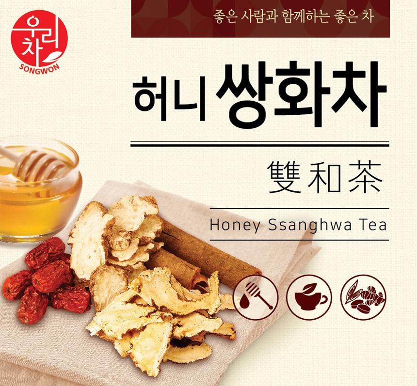 [ Songwon ] Song Won honey black herbal tea 50T