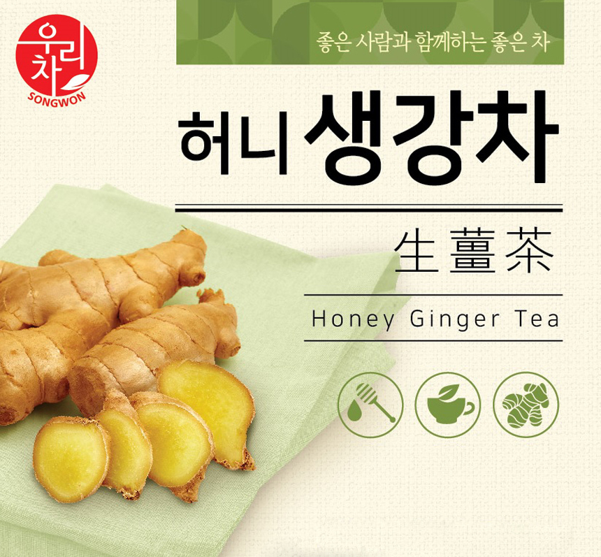[ Songwon ] Song won hoeny Ginger tea 50T