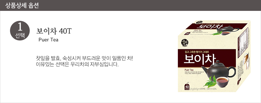 [ Songwon ] Song won traditional puer tea 40T