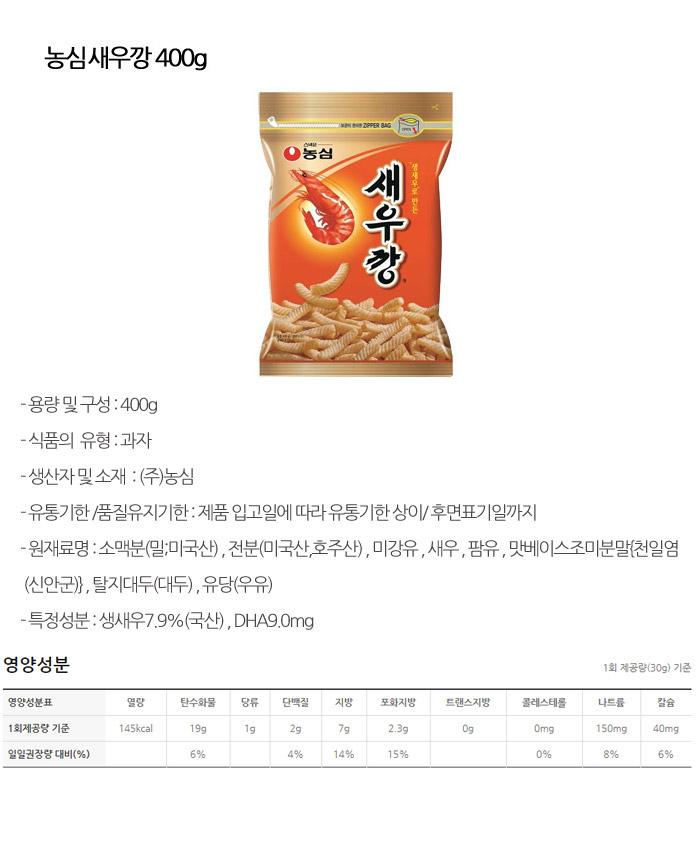 [ NongShim ] Shrimp Crackers 400g x 6
